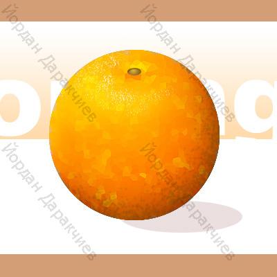 уроци - orangefinal.jpg
